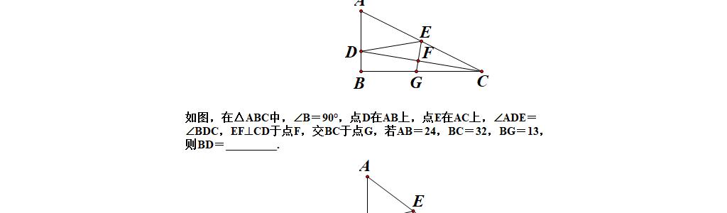 一道几何题不会做请牛人解答