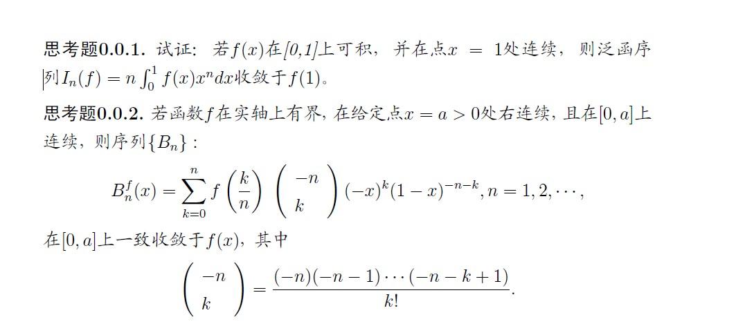 QQ截图20131119005647.jpg
