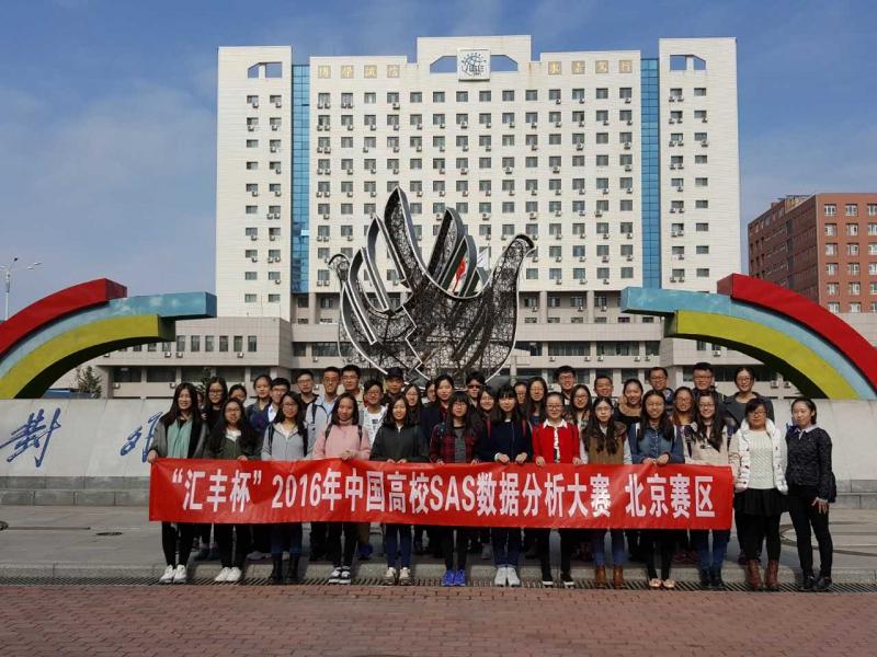 北京赛区.JPG