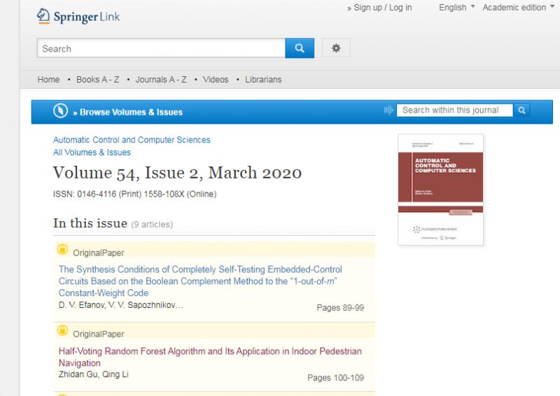 EI期刊检索信息分享(EI/JA)