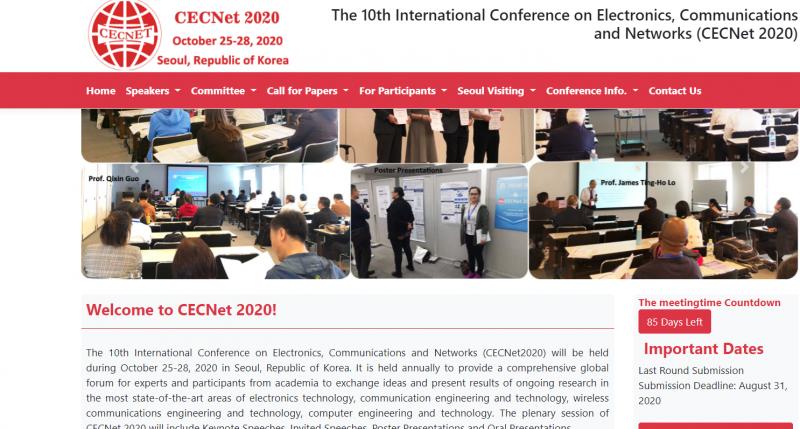 最后一轮征稿提醒!!第十届电子通信与网络会议论文(EI)