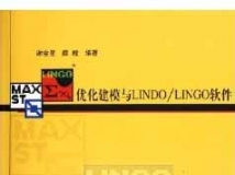 优化建模LINDO/LINGO软件